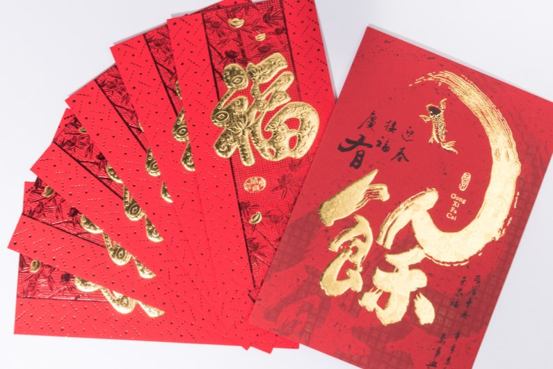 "China Authorities Target Gamblers Wagering on ""Red Envelope"" Outcomes"