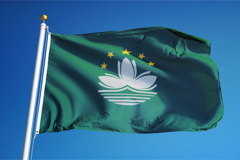 The flag of Macau