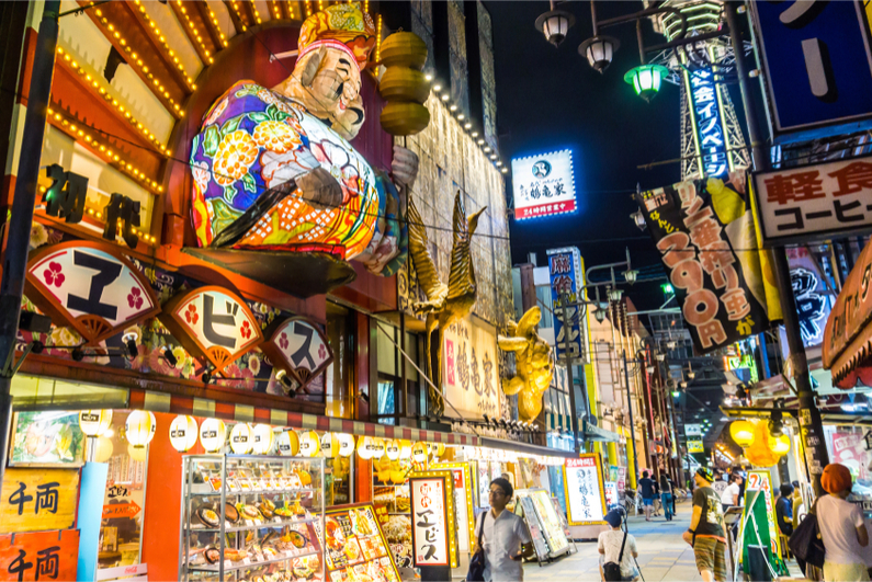 Osaka's tourist district at night