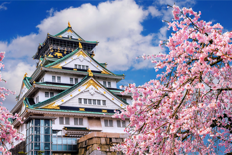 MGM Resorts is set to submit its application for the Osaka resort casino license.