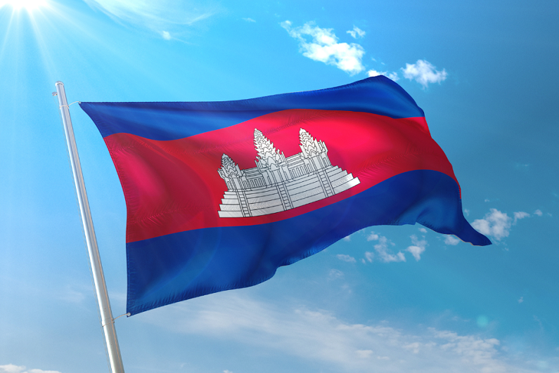 Cambodia flag against clear blue sky