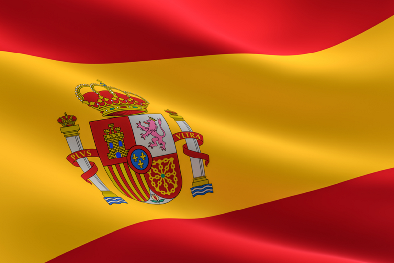 Illustration of the Spanish flag waving.