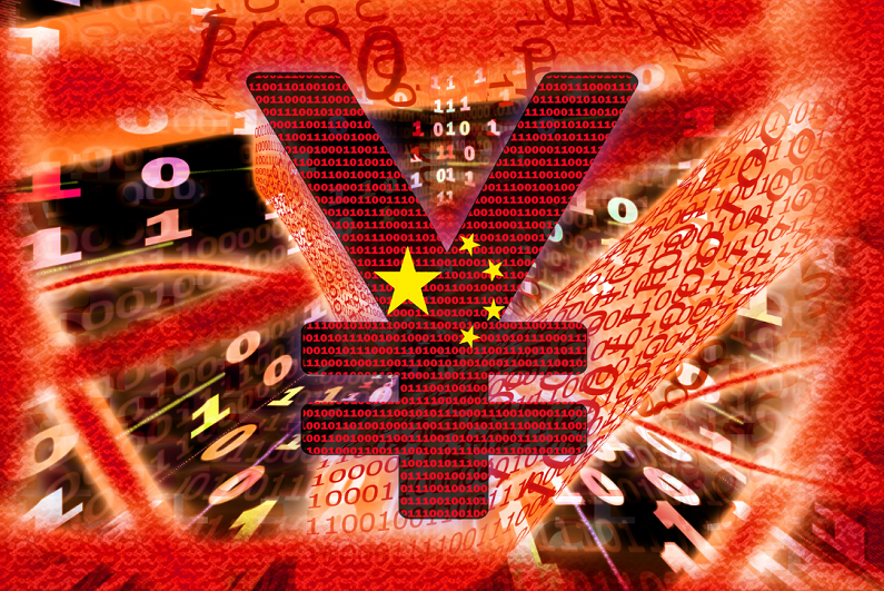 sign of Chinese crypto yuan
