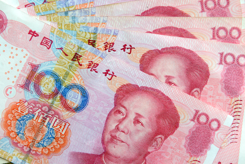 partial view of Chinese currency Yuan Renminbi