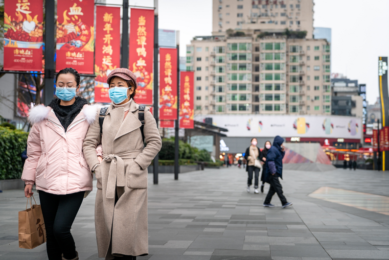 people wearing face masks in China