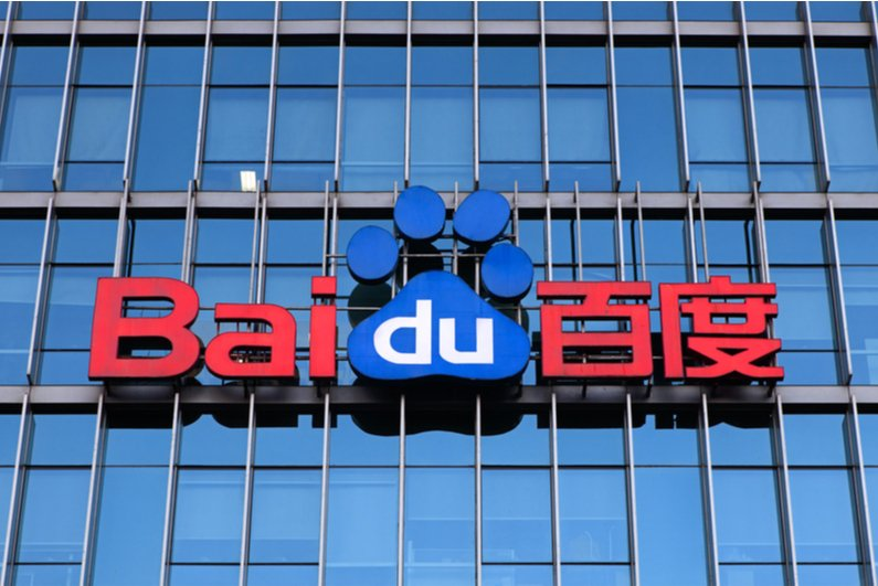 Baidu logo on the face of a windowed building