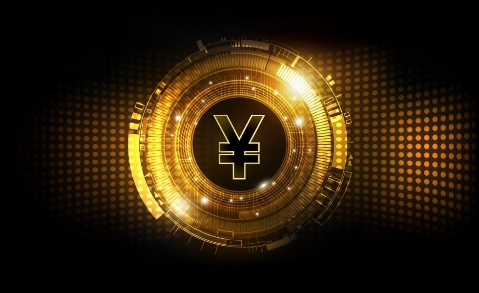 A digital yuan symbol