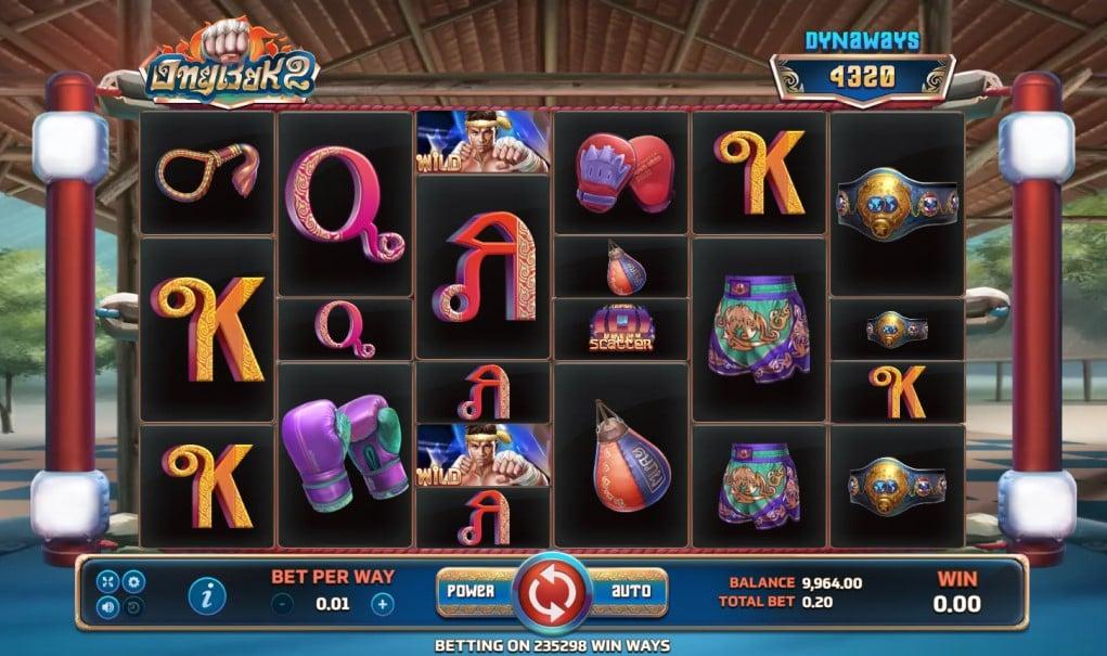 OngBak 2 slot reels oleh EURASIAN Gaming