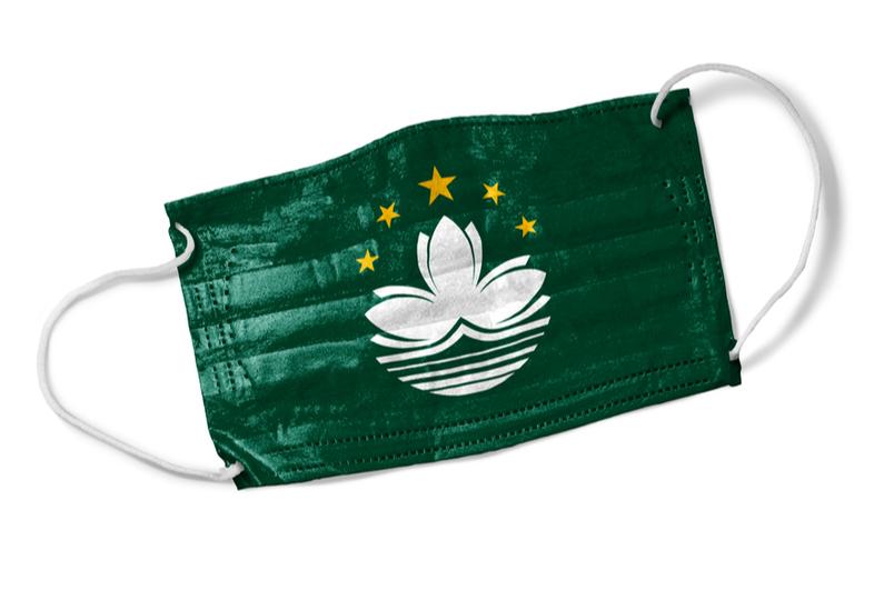 Macau flag mask
